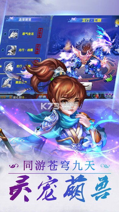 幻灵仙游 v1.1 下载 截图