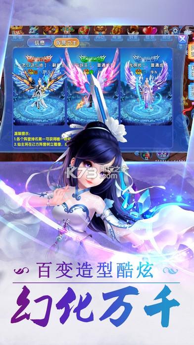 幻灵仙游 v1.1 手游下载 截图