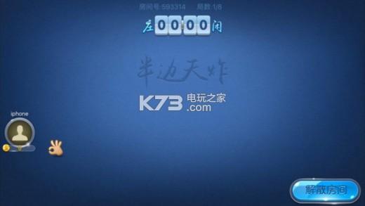 邵阳半边天炸 v1.7.2 下载 截图