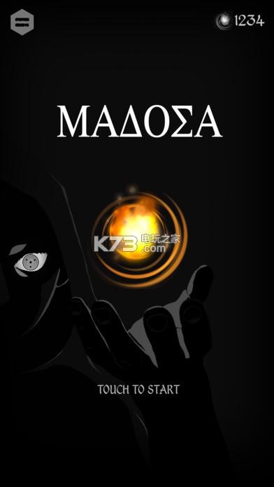 MADOSA v1.0.13 游戏下载 截图