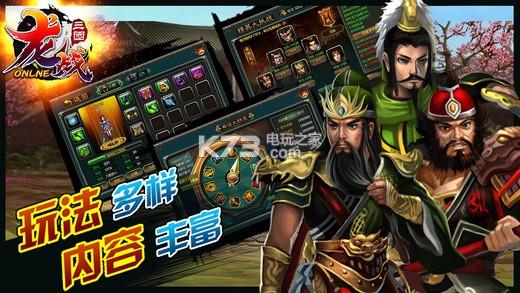 龙战三国 v1.8 破解版下载 截图