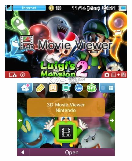 3ds看电影软件 下载 截图