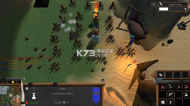 Heroes of Delum 硬盘版下载 截图
