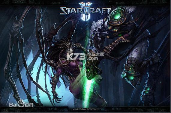 星际争霸母巢之战 高清重制版下载 截图