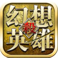 幻想英雄杀手游下载v1.1