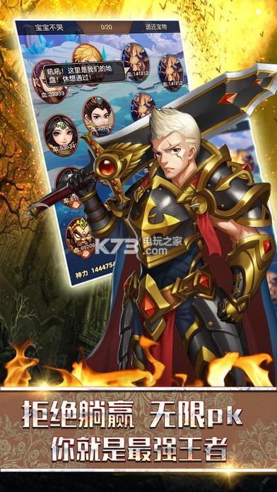 幻想英雄杀手游 v1.1 下载 截图
