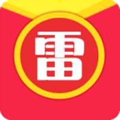微信抢红包埋雷 软件下载