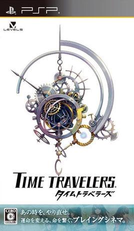 时间旅行者 中文版下载