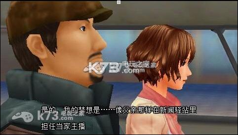 时间旅行者 中文版下载 截图