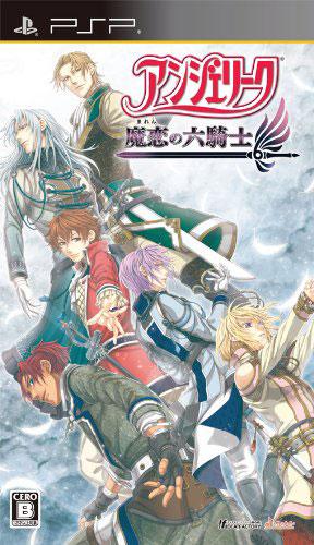 安琪莉可魔恋六骑士中文版下载