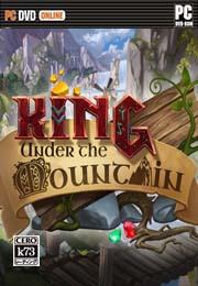 山下的国王硬盘版下载