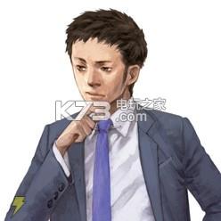 流行之神警视厅怪异事件档案 中文版下载 截图