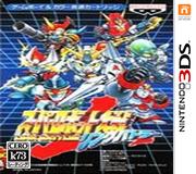 超级机器人大战link battle 中文版下载