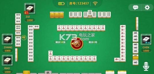 众志安庆麻将 v1.0 手机版下载预约 截图