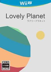 可愛星球歐版下載