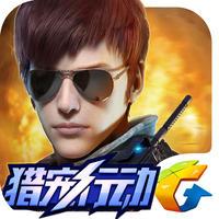 全民突击下载v3.6.0