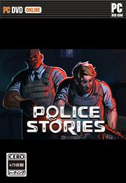 警察故事官方中文版下载
