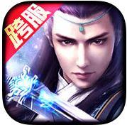 修仙传奇下载v1.0