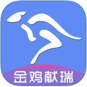 鼠贷金融app下载v4.0.5