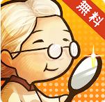 奶奶的知识袋手机版下载v1.0