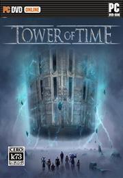 时之塔 硬盘版下载