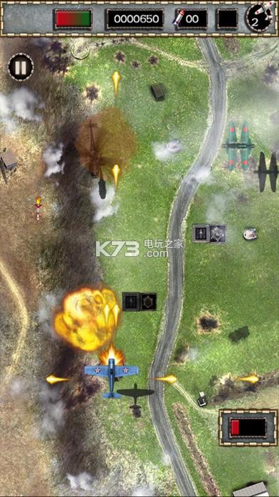 飞机探险游戏下载v1