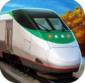模拟火车10下载v1.0