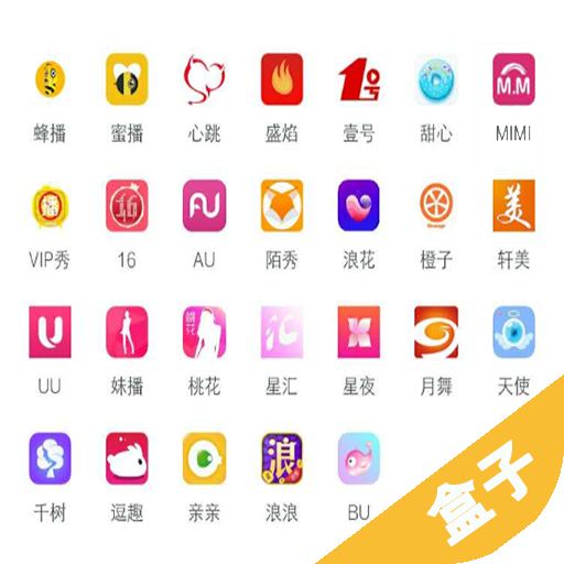 多平台直播观看助手app下载v1.0