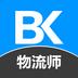 物流师备考宝典下载v1.0.4