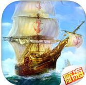 大航海之旅官网下载v1.0.1