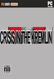 克里姆林危机中文破解版下载