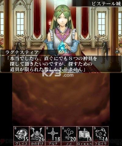 冬宫2双生的女神与命运的大地 日版下载 截图