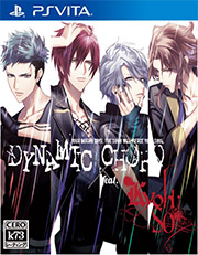 DYNAMIC CHORD feat.KYOHSO V edition 日版下载预约