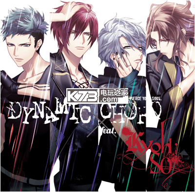 DYNAMIC CHORD feat.KYOHSO V edition 日版下载预约 截图