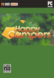 愉快的露營者們全cg存檔下載