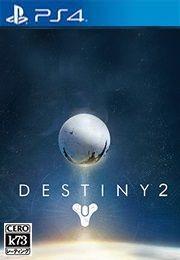 [PS4]命运2中文版预约 destiny2港服