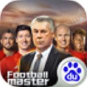 足球大师黄金一代九游版下载v3.0.20