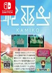 [NS]神巫女日版下载 Kamiko下载