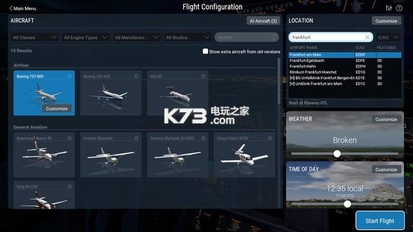 模拟飞行11 全dlc整合版下载 截图
