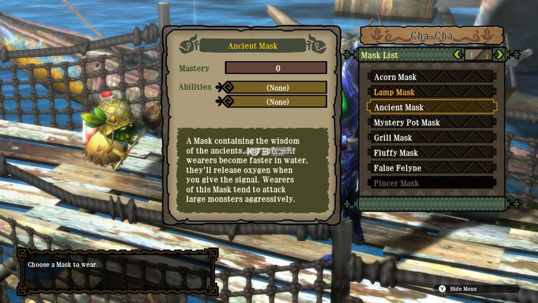怪物猎人3G高清版 wud格式下载 截图