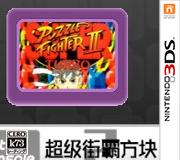 仿官方gba游戏cia版本 中文版下载