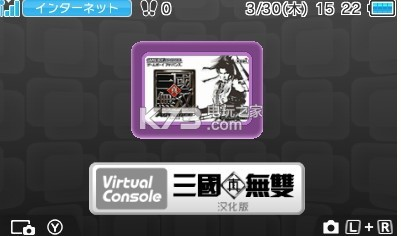 仿官方gba游戏cia版本 中文版下载 截图