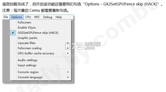 cemuhook 0.5.2.2 下载