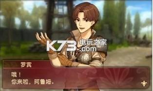 火焰纹章回声另一个英雄王 官方中文cia下载 截图