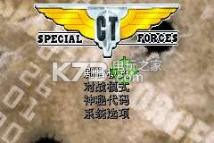 ct特种部队 汉化版下载 截图
