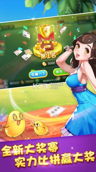 腾讯欢乐升级手机版下载v3.3.15 腾讯欢乐升级