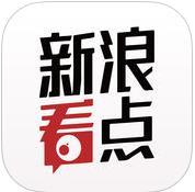 新浪看点app下载v1.1