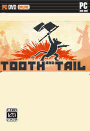牙齿与尾巴 硬盘版下载