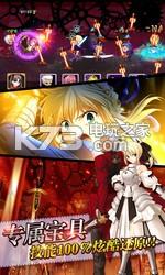 Fate魔都战争 v1.24.0 百度版下载 截图