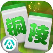 众游铜陵麻将 v1.0 安卓正版下载